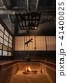 炎 古民家 囲炉裏の写真 41400025