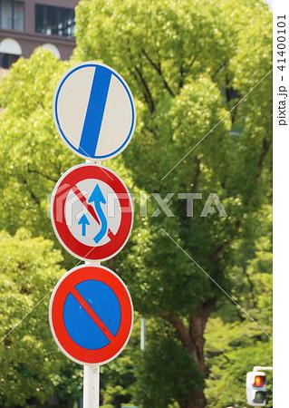 追い越しのための右側部分はみ出し通行禁止・駐車禁止、終わり。 41400101