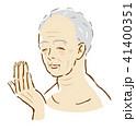 男性 長寿 笑顔のイラスト 41400351