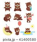 くま クマ 熊のイラスト 41400580