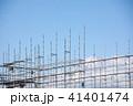 足場 建築 建設業の写真 41401474
