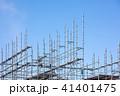 足場 建築 建設業の写真 41401475