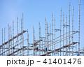 足場 建築 建設業の写真 41401476