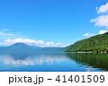 青空 空 湖の写真 41401509