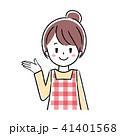 ベクター 人物 女性のイラスト 41401568