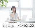 女性 電話 パソコンの写真 41402122