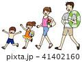 家族 夏 ベクターのイラスト 41402160