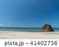 稲佐の浜 41402736