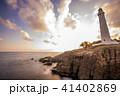 日御碕灯台の夜明け 41402869