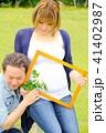 夫婦と妊娠 41402987