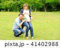 夫婦と妊娠 41402988
