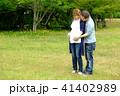 夫婦と妊娠 41402989