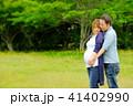 夫婦と妊娠 41402990