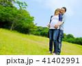 夫婦と妊娠 41402991