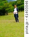 妊婦 41403046