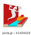 楽しみ 娯楽 遊戯のイラスト 41404028
