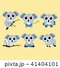 vector cartoon koala set 41404101