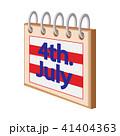 アメリカ 7月 七月のイラスト 41404363