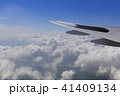 飛行機 翼 雲の写真 41409134