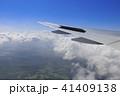 飛行機 翼 雲の写真 41409138