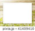 木目 ナチュラル 植物のイラスト 41409410