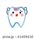 虫歯 41409416