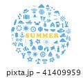 夏20 41409959