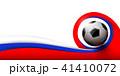 ボール 玉 球のイラスト 41410072