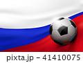 サッカー ボール 玉のイラスト 41410075