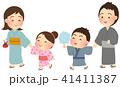夏祭り 浴衣 家族のイラスト 41411387