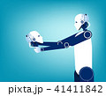 ロボット クリエイティブ 構想のイラスト 41411842