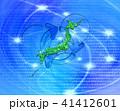日本列島のインターネット 41412601