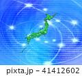 日本列島のインターネット 41412602