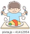 人物 男の子 幼児のイラスト 41412954
