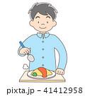 人物 食事 食べるのイラスト 41412958