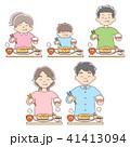 人物 食事 食べるのイラスト 41413094