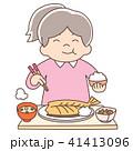 女の子 幼児 食事のイラスト 41413096
