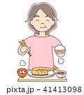 女性 食事 朝食のイラスト 41413098