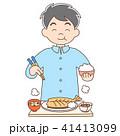 男性 食事 朝食のイラスト 41413099