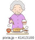 人物 おばあちゃん 女性のイラスト 41413100