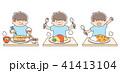 男の子 幼児 定食のイラスト 41413104