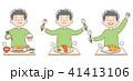 小学生7歳男の子_ご飯セット 41413106