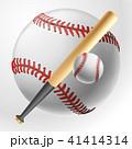ベースボール 白球 野球のイラスト 41414314