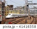 東海道新幹線 N700S 走行試験  41416358