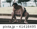 Sumo wrestling 41416495