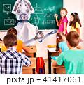 Teacher ai robot with school children in school class blackboard. 41417061