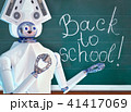 Teacher robot with schoolchild girl in school class near blackboard. 41417069