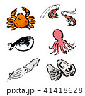 手描き 海鮮 ベクターのイラスト 41418628