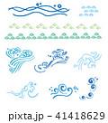 イラスト 海 波 手描き セット 41418629