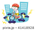 自転車 事故 子供のイラスト 41418928